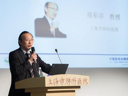 """人才,学科""""拿奖拿到手软"""" 上海市肺科医院加速发展的"""""""